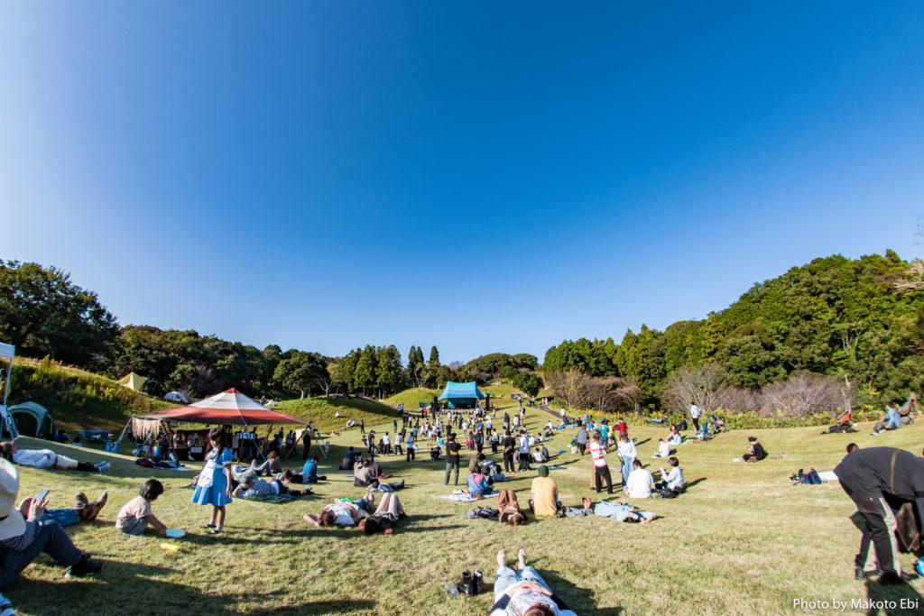 Festival de FRUE