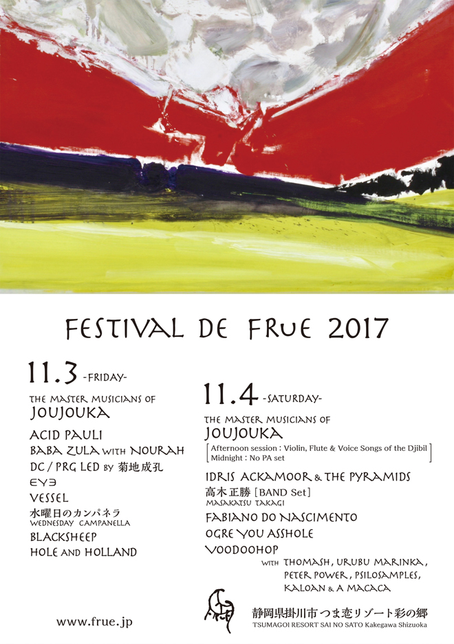 Festival de FRUE 2017