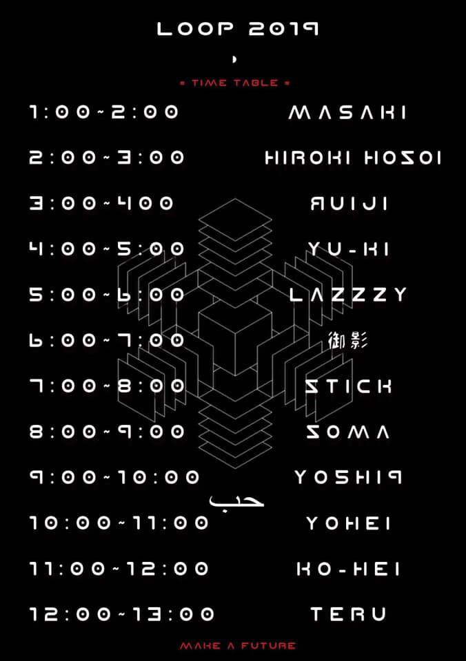 Time Table 4/14 @ LOOP 2019