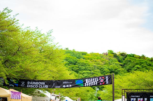 RDC_Masanori