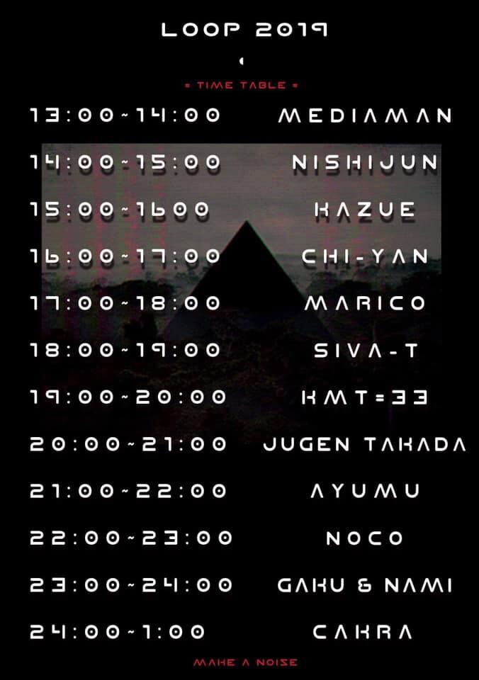 Time Table 4/13 @LOOP 2019
