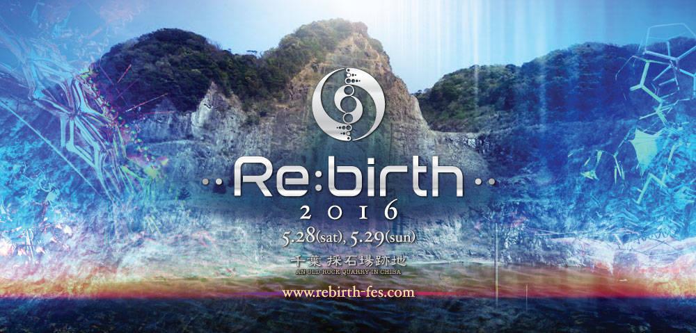 Re:birth 2016