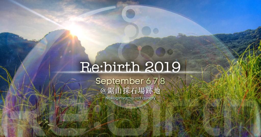 Re:birth 2019