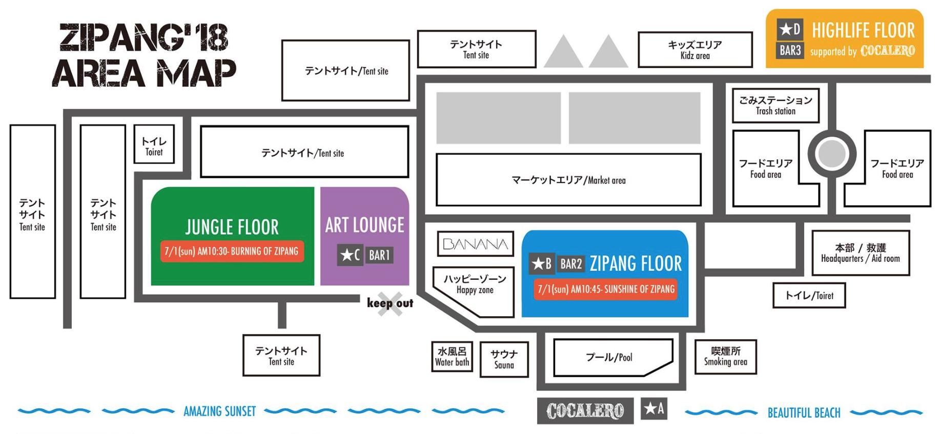 ZIPANG会場MAP