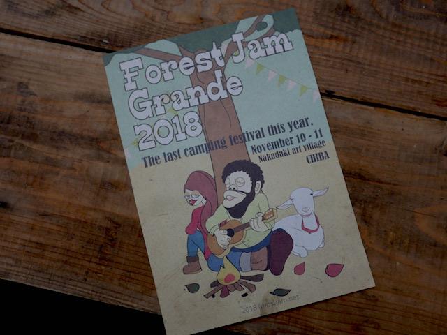Forest Jam Grande 2018