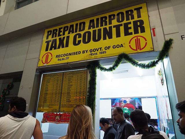 ゴア空港 タクシーカウンター