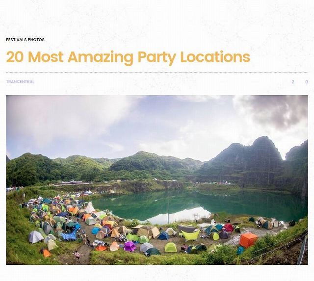 20 Most Amazing Party Locations