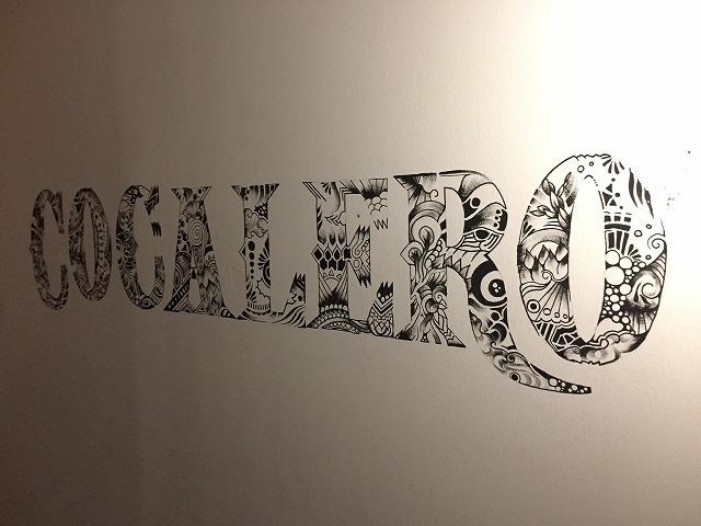 CORALEROのロゴ完成!
