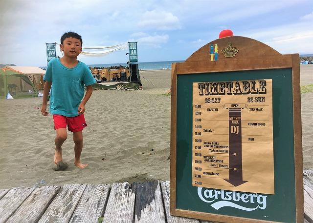 SURFJAMのタイムテーブル