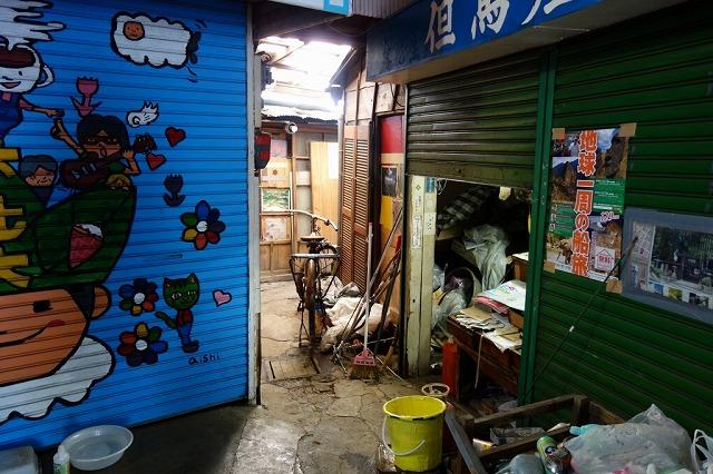 解体前の駅前食品市場