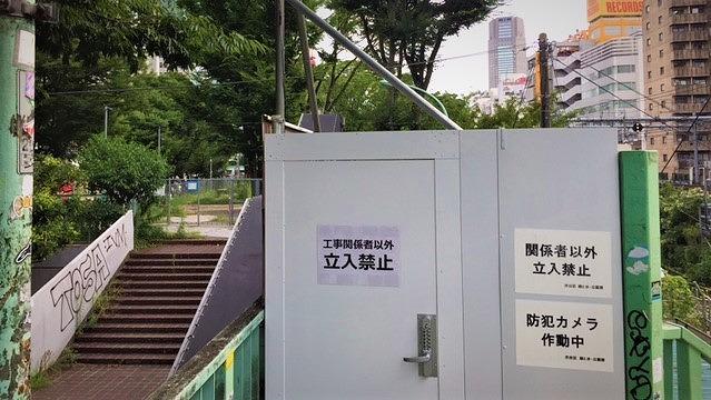 宮下公園の解体工事