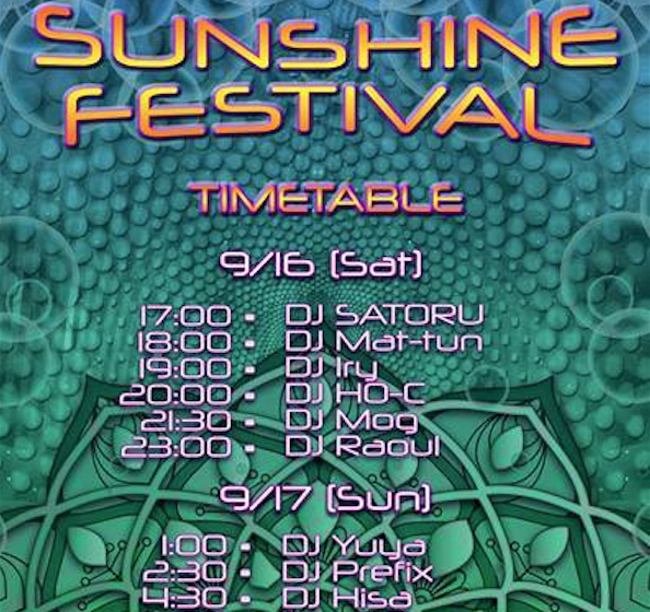 sunshine festival 2017 timetable