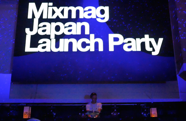 mixmag japan launch party 映像アーカイブスpt.1