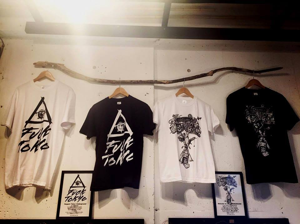神眼芸術のTシャツも販売