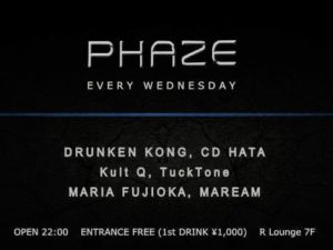 phaze @R lounge,shibuya