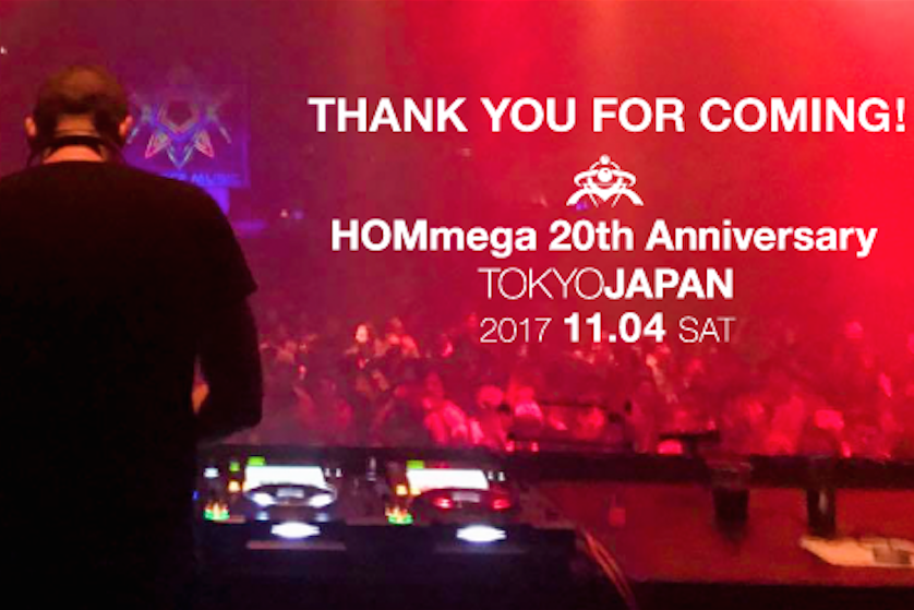 HOMmega 20th anniv.by Solstice Music