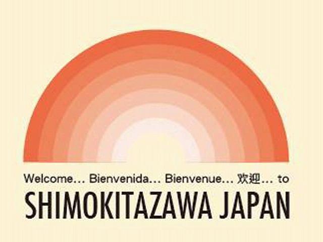 ShimokitazawaJapan第10回スペシャル