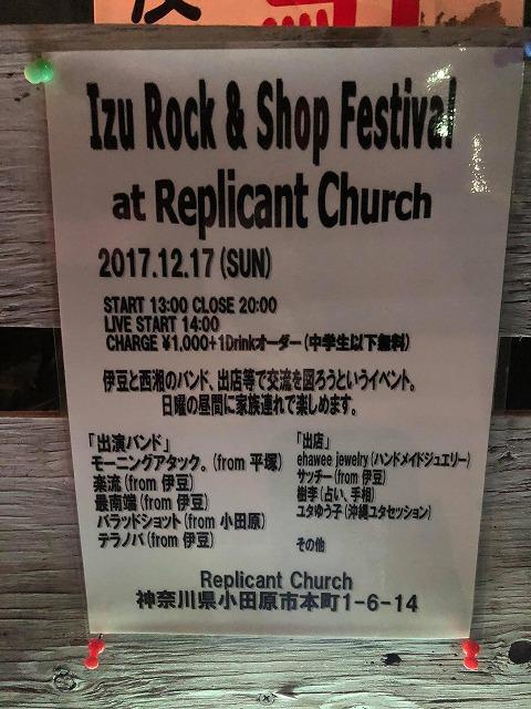 IZU Rock&Shop Festival