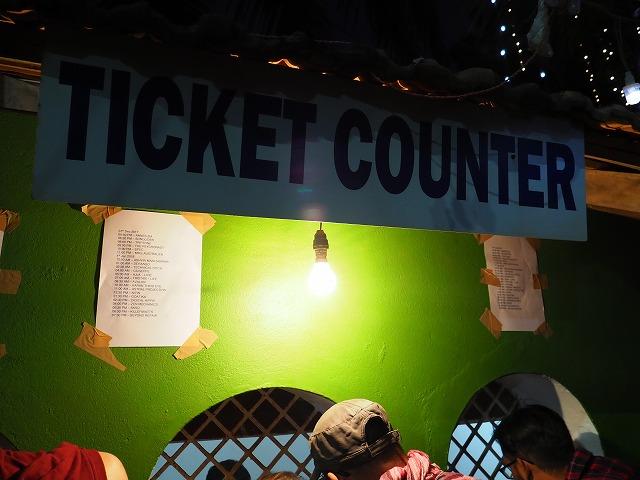 ゴア、チケットカウンター
