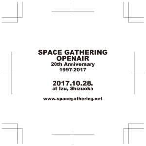SGO2017_sticker_ura