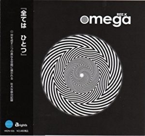 omega by Ree.K