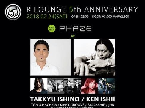 phaze 5th anniv.lastday