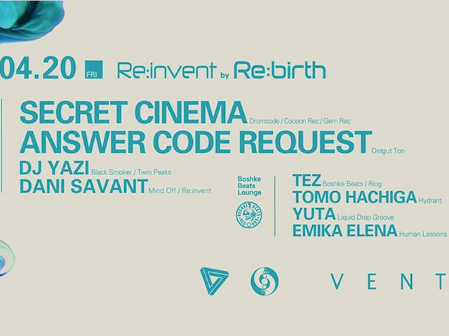 Secret Cinema at Re:ivent