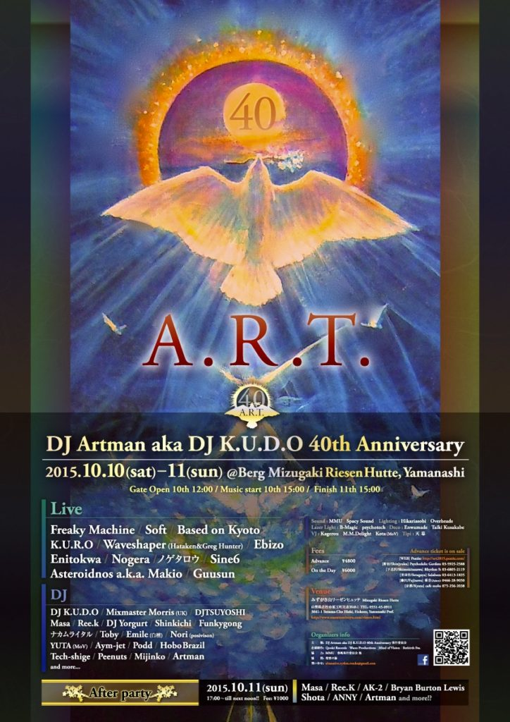 DJ K.U.D.O 40th anniv.party
