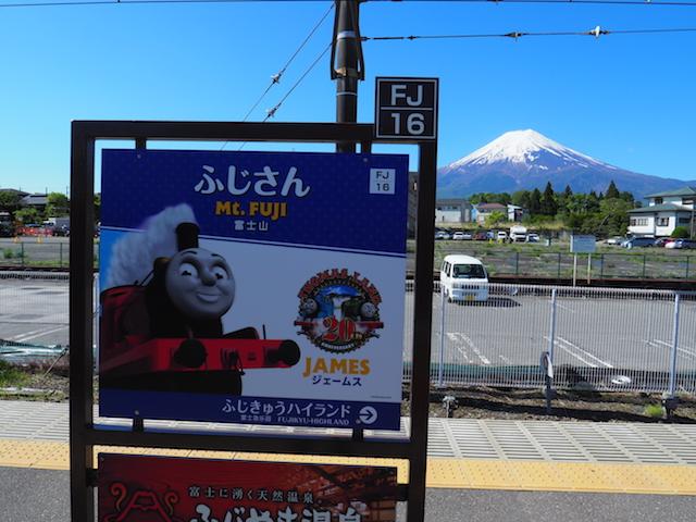 道中から見える富士山、Green Magic 2018
