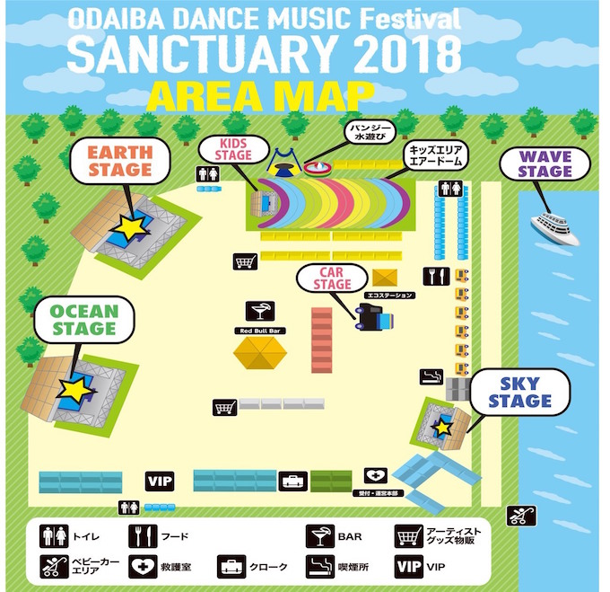 map sanctuary 2018