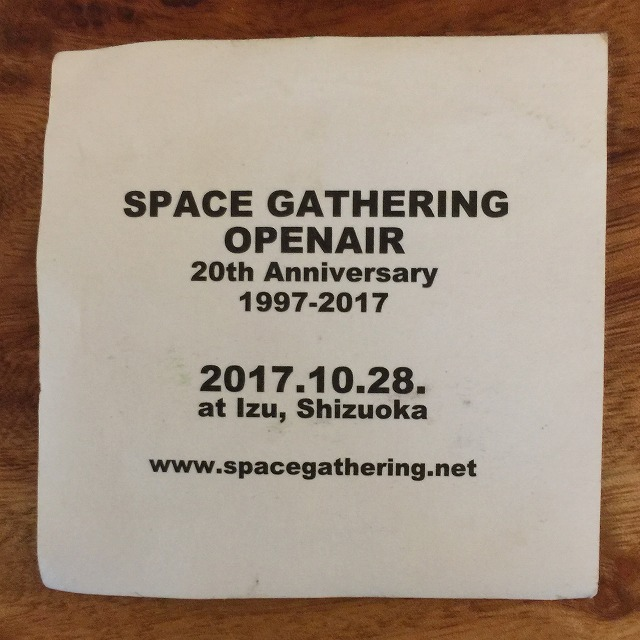 Space Gathering Openair 2018
