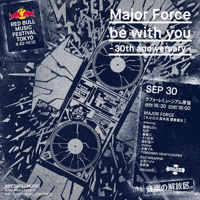 Major Force be with you -30th anniversary-