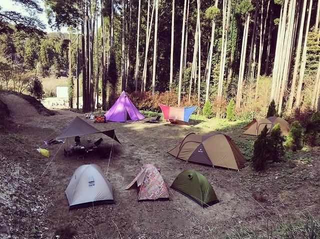 Camps Feild Nakadaki