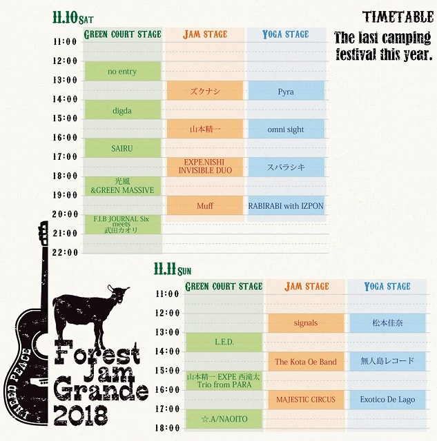 Forest Jam Grande Time Table