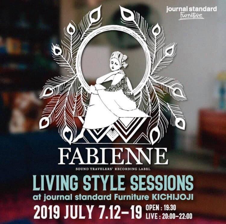 JOURNAL STANDARD FURNITURE × FABIENNE -LIVING STYLE SESSIONS-