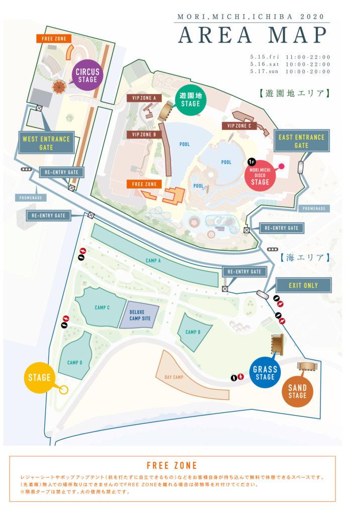 森、道、市場MAP