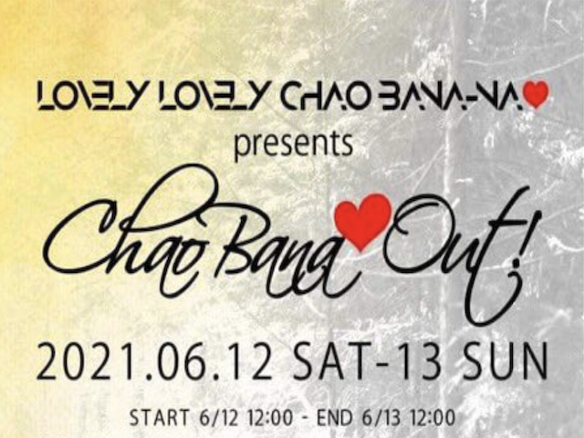 CHAO BANA OUT!