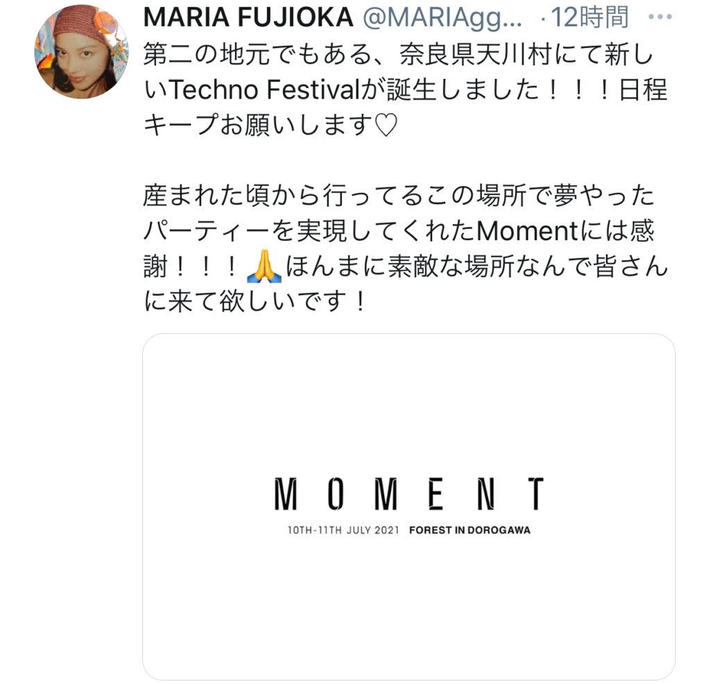 MARIA.ツイートMOMENT