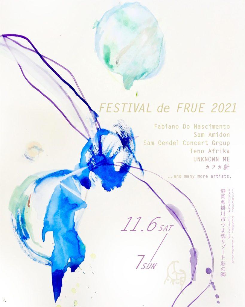 Festival de FRUE 2021
