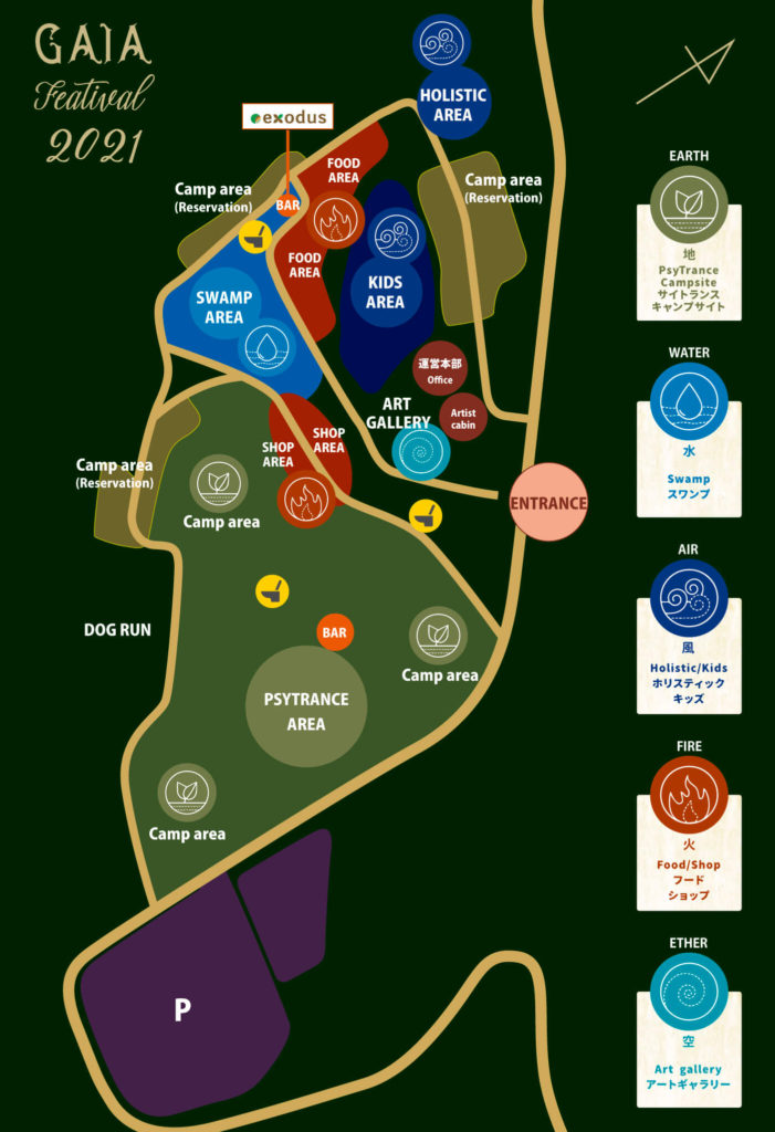 GAIA MAP