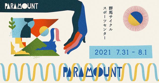paramount2021 HP