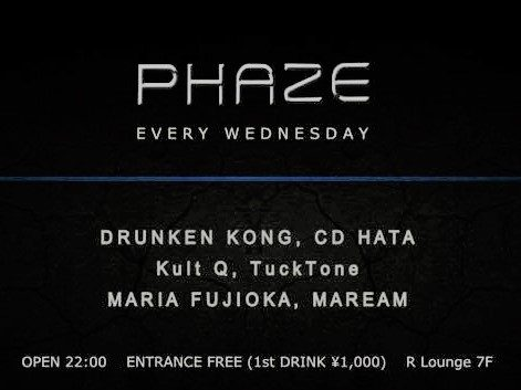 [レポート] PHAZE @ R Lounge, 2017.SEP.27