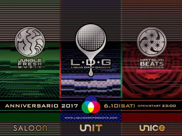 [レポート] ANNIVERSARIO 2017 by LIQUID DROP GROOVE
