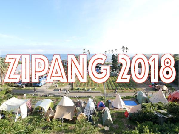 [レポート] ZIPANG 2018(前編)